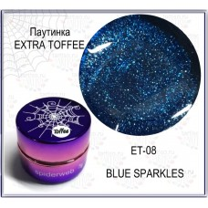 ПАУТИНКА EXTRA TOFFEE №08 BLUE SPARKLES 7гр