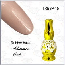 RUBBER BASE 15ml Каучуковая база SHIMMER PINK