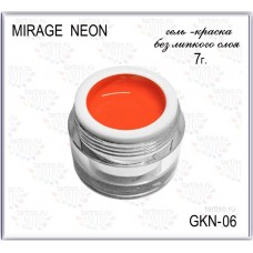 Гель краска GKN-06 MIRAGE NEON ORANGE без липкого слоя 7 гр.